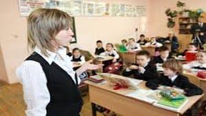 Carta de reclamo a la junta escolar